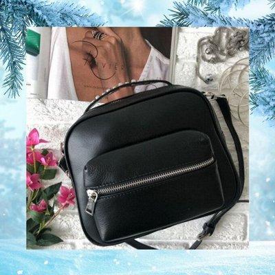 Кожаные сумки и рюкзаки по доступной цене. Мультибренд. — ЖЕНСКИЕ КОЖАНЫЕ СУМКИ МАЛЕНЬКИЕ/СРЕДНИЕ — Кожаные сумки