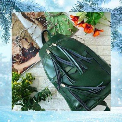 Кожаные сумки и рюкзаки по доступной цене. Мультибренд. — ЖЕНСКИЕ РЮКЗАКИ/ПОЯСНЫЕ СУМКИ — Рюкзаки