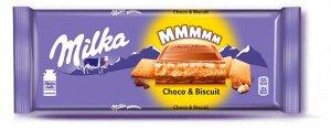 Шоколад Милка молочный с шок и мол. нач и печ 300г