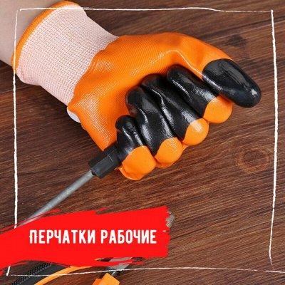 Новогодняя Ликвидация* Только один раз! — Перчатки рабочие — Спортивные перчатки и варежки