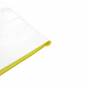 Папка-конверт на молнии, формат А4, прозрачная, 120 мкр
