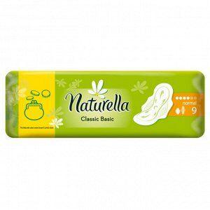 NATURELLA Classic Женские гигиенические прокладки ароматизированные с крылышками Basic Normal 9шт 🌀