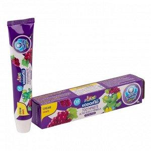 LION KODOMO Детская зубная паста со вкусом винограда, 65гр 6+