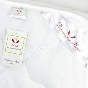 Одеяло Евро Макси 235х215см, наполнитель: синтепон, плотност