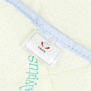 Одеяло Евро Макси 235х200см, наполнитель эвкалипт, плотность