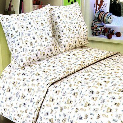 ДОМАШНЯЯ МОДА - яркий текстиль для твоего дома — Белье детское — полутороспальное
