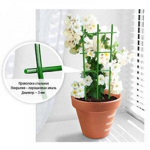 """Шпалера для комнатных растений """"Простая"""" h0,4м, проволочная"""