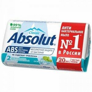 """Мыло туалетное твердое """"Absolut"""" """"ABS"""" 90г, освежающее (Росс"""