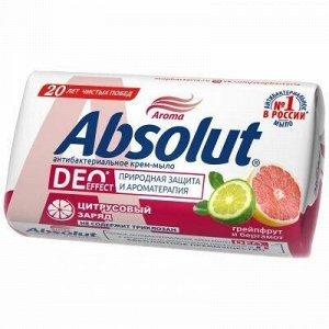 "Мыло туалетное твердое ""Absolut"" ""Deo effect"" 90г, грейпфрут"