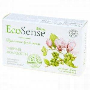 """Мыло-крем туалетное твердое """"Ecosense"""" 90г, зеленый кофе и м"""