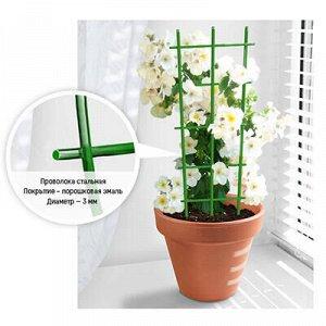 """Шпалера для комнатных растений """"Простая"""" h0,6м, проволочная"""