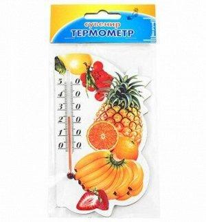 """Термометр комнатный +50-0С """"Фрукты, Овощи"""" 14,5х8см, декорат"""
