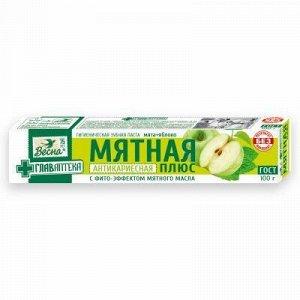 """Зубная паста """"Главаптека"""" 100г, мятная, мята + яблоко (Росси"""