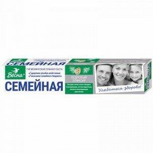 """Зубная паста """"Семейная"""" 100г, кедровый элексир, в футляре (Р"""