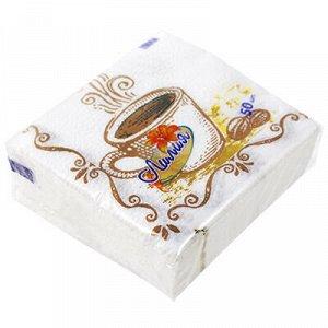 """Салфетки бумажные 24х24см """"Кофе"""", 50 штук в упаковке (Россия"""