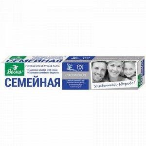 """Зубная паста """"Семейная"""" 100г, классическая, в футляре (Росси"""