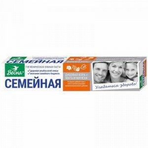 """Зубная паста """"Семейная"""" 100г, кора дуба + мать-и-мачеха, в ф"""