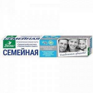 """Зубная паста """"Семейная"""" 100г, можжевельник + ромашка, в футл"""