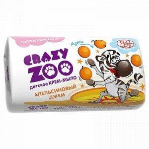 """Мыло-крем туалетное твердое детское """"Crazy Zoo"""" 90г, апельси"""