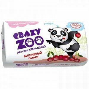 """Мыло-крем туалетное твердое детское """"Crazy Zoo"""" 90г, вишневы"""
