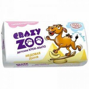 """Мыло-крем туалетное твердое детское """"Crazy Zoo"""" 90г, медовая"""