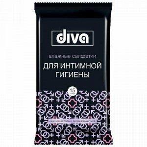 """Салфетки влажные для интимной гигиены """"Diva"""" 15шт/упак, с эк"""