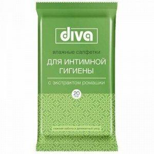 """Салфетки влажные для интимной гигиены """"Diva"""" 20шт/упак, с эк"""