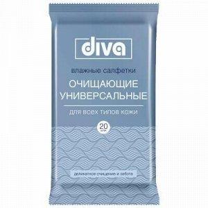 """Салфетки влажные очищающие """"Diva"""" 20шт/упак, универсальные ("""