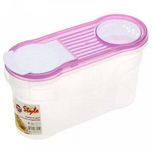 Контейнер для сыпучих продуктов пластмассовый 1,4л, 22х9х12.