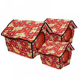 Домик для кошек и собак набор 3шт: 33х38х42см, 30х37х36см, 2