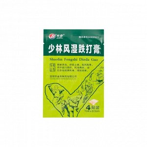 Пластырь JS Shaolin Fengshi Dieda Gao (для лечения суставов и от ревматизма), 4 шт.