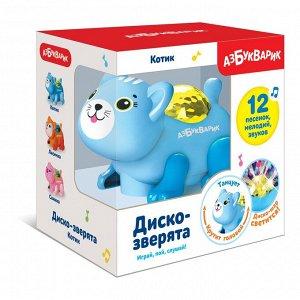 Котик (Диско-зверята) Светло-голубой 2605А