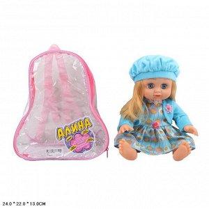 Кукла G183-H43149 7631 (1/24)