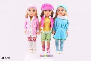 Кукла G183-H43094  5412 (1/60)