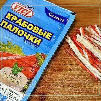 МорозМаркет: смеси, мороженое, масло — Морепродукты, рыба Vici — Рыбные