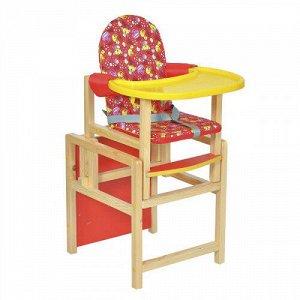"""Стол-стул для кормления """"Ксения"""" (красный, пластик, СТД1305)"""