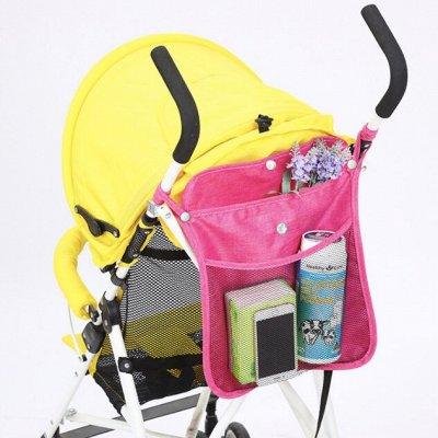Всё для малыша. Безопасность, уход, посуда, одежда. Нужное — Органайзеры на коляску. Всё детское в одном месте — Все для мам