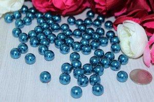 Бусины под жемчуг (хром-синий), 6мм в упаковке 100 шт.