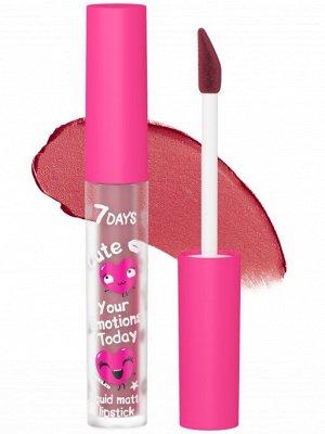 Жидкая матовая помада для губ7 DAYS Your Emotions Today 107 Nude Pink, 2,5 мл.