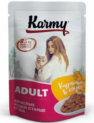 Karmy Adult курица в соусе. Консервированный корм для кошек старше 1 года