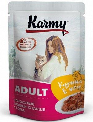 Karmy Adult курица в желе. Консервированный корм для кошек старше 1 года