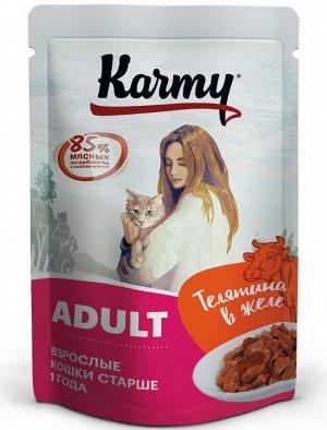 Karmy Adult телятина в желе. Консервированный корм для кошек старше 1 года