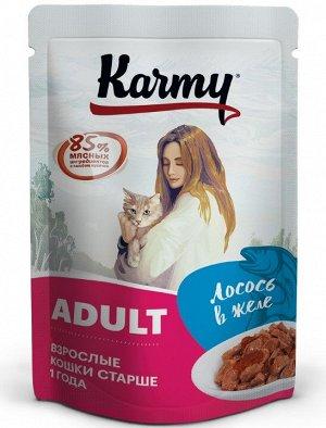 Karmy Adult лосось в желе. Консервированный корм для кошек старше 1 года