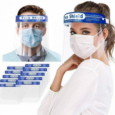 Товары для Дома и Гигиены — Защитный экран — Защитная и медицинская одежда