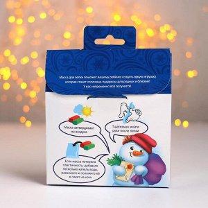 Новогодняя игрушка, набор для создания из массы для лепки «Снеговик» + глазки, стека