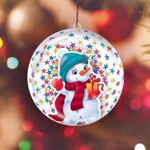 Набор для творчества. Ёлочный шар «Снеговик»