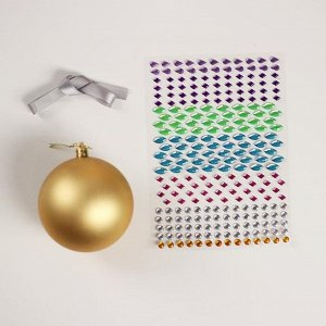 Набор для творчества. Новогодний шар «Ёлочка»