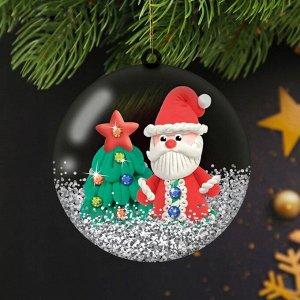 Набор для творчества. Сказка в шаре «Дед Мороз» с массой для лепки