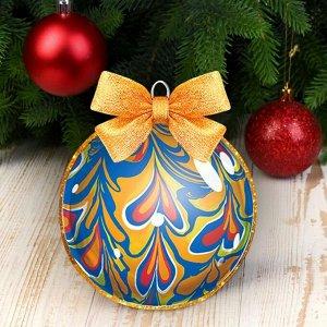 Набор для творчества. Новогодний шар - эбру, золотой шар