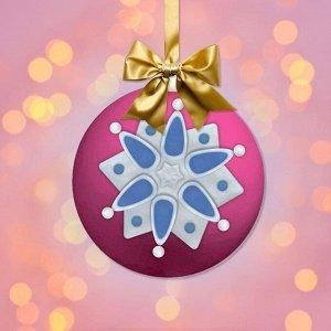 Набор для творчества. Новогодний шар «Снежинка» с массой для лепки